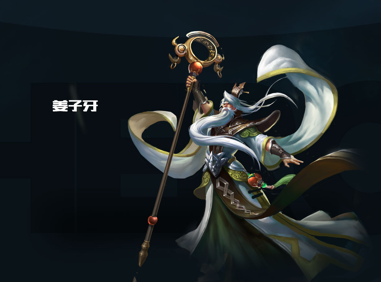 第2弹《王者荣耀英雄皮肤CG》竞技游戏18