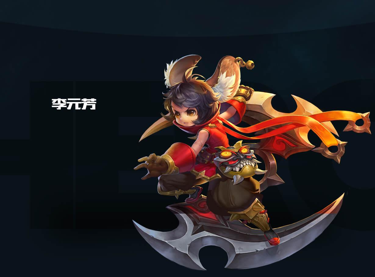 第2弹《王者荣耀英雄皮肤CG》竞技游戏47