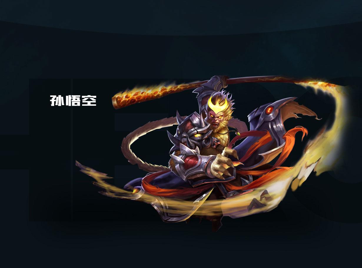 第2弹《王者荣耀英雄皮肤CG》竞技游戏31