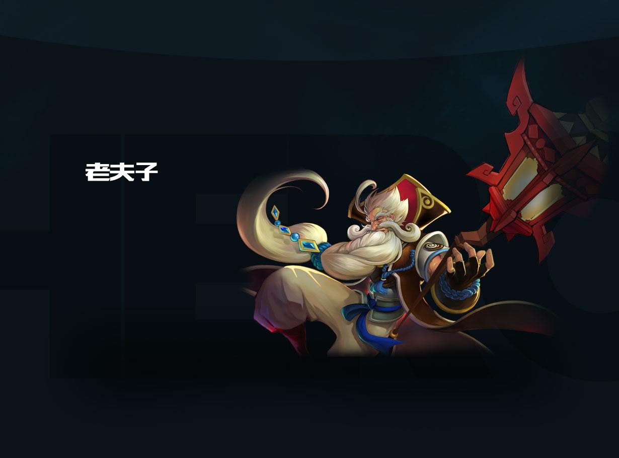 第2弹《王者荣耀英雄皮肤CG》竞技游戏20