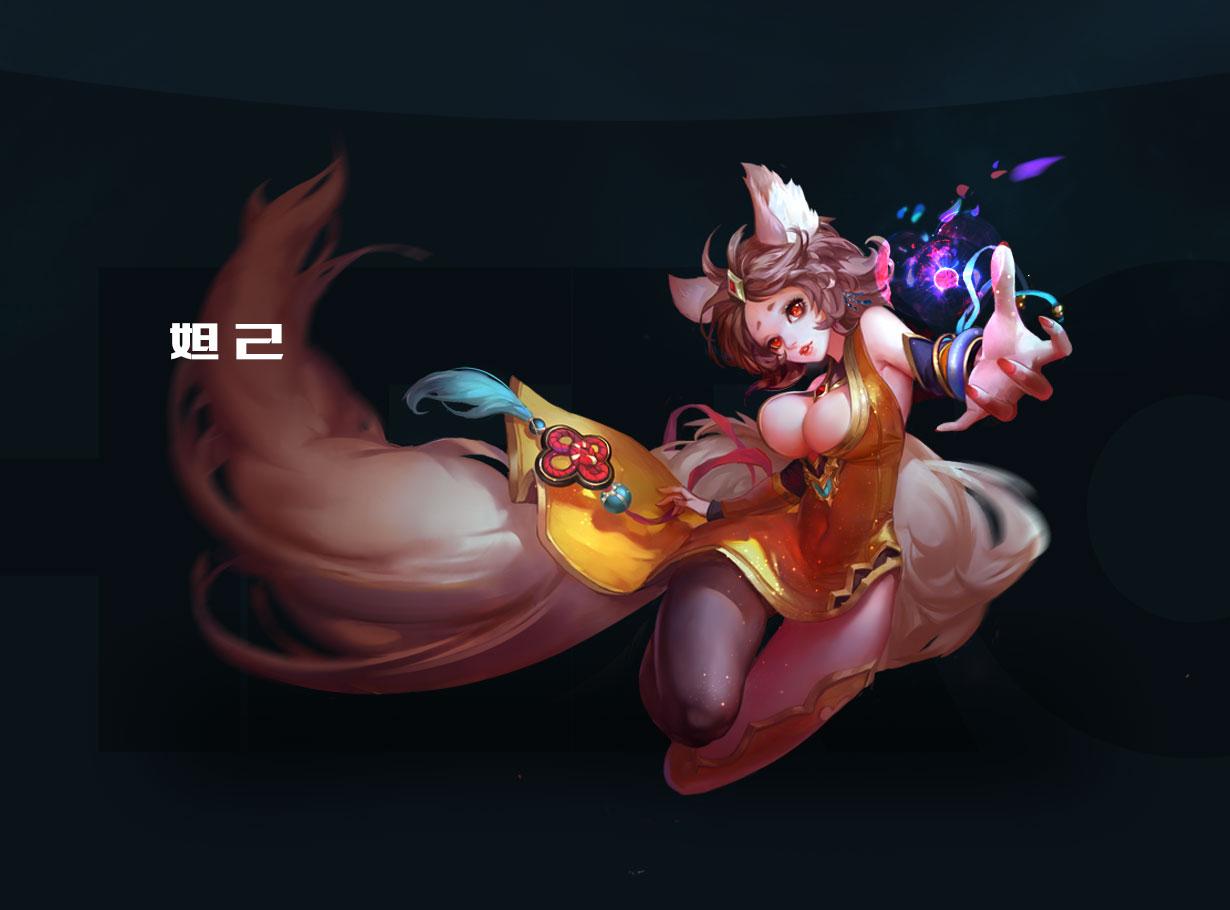 第2弹《王者荣耀英雄皮肤CG》竞技游戏8