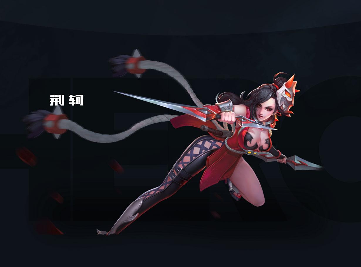 第2弹《王者荣耀英雄皮肤CG》竞技游戏19