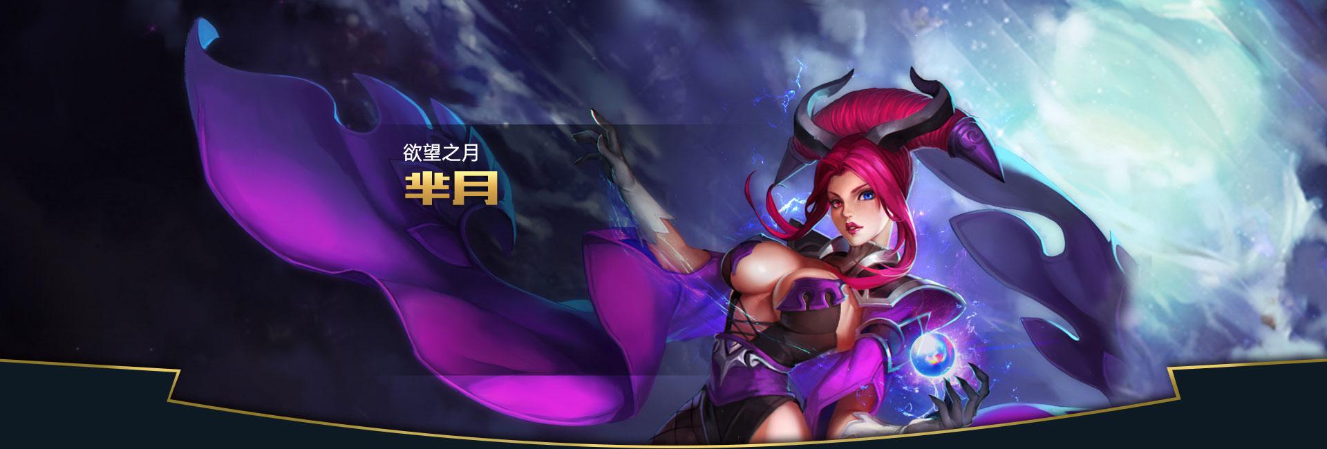 第2弹《王者荣耀英雄皮肤CG》竞技游戏103