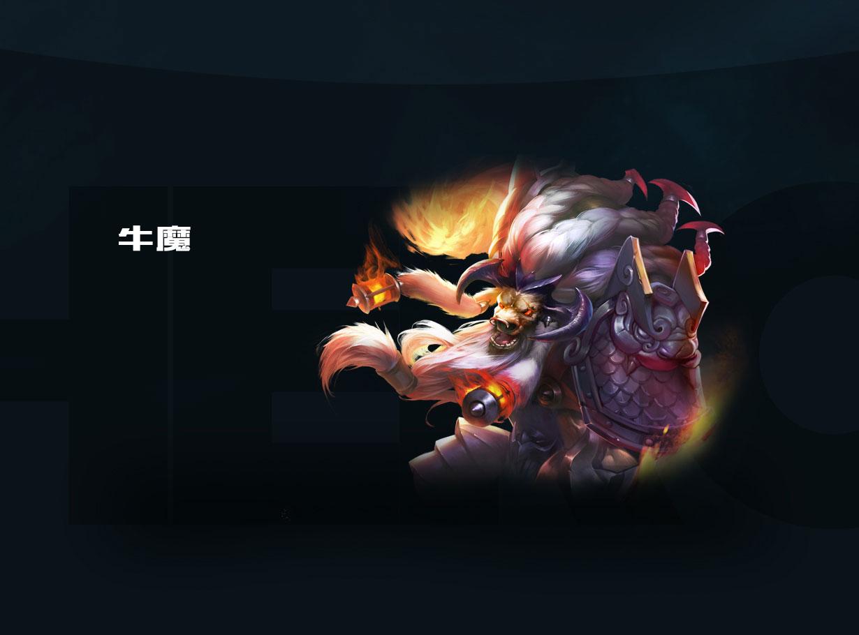 第2弹《王者荣耀英雄皮肤CG》竞技游戏28