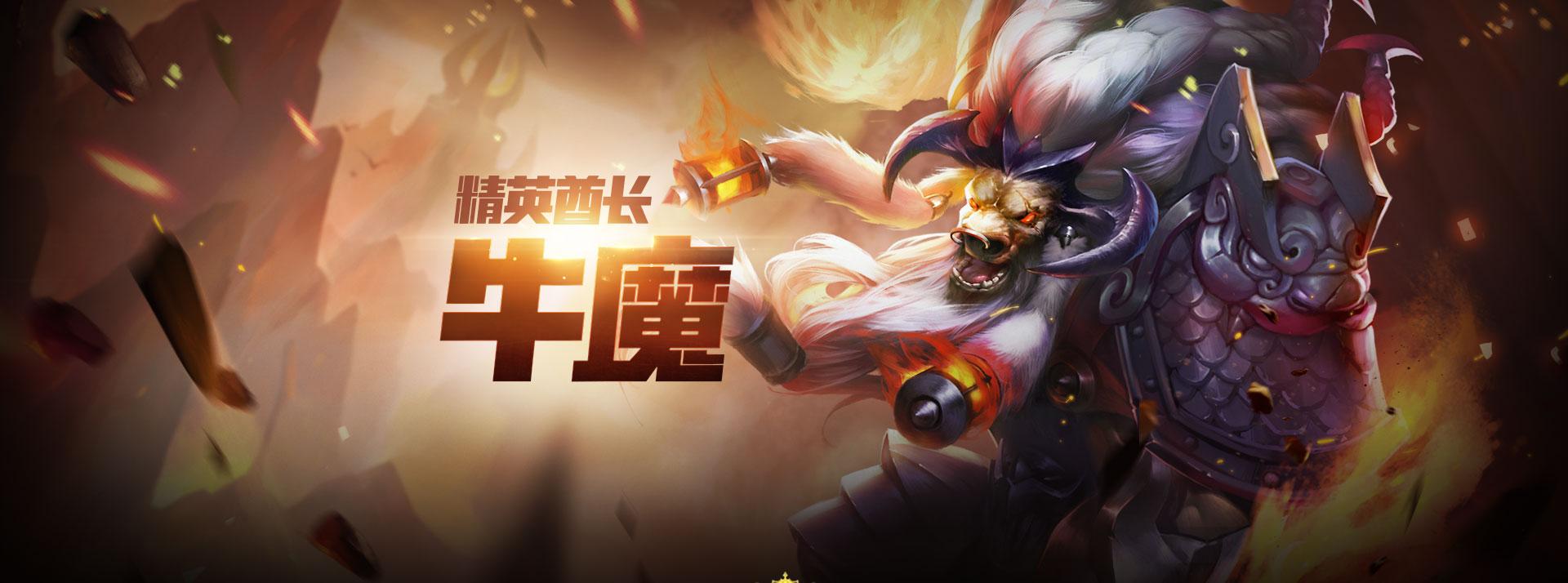 第2弹《王者荣耀英雄皮肤CG》竞技游戏74