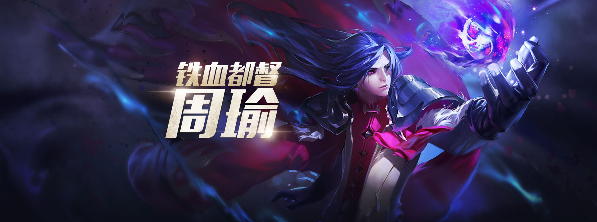 第2弹《王者荣耀英雄皮肤CG》竞技游戏105