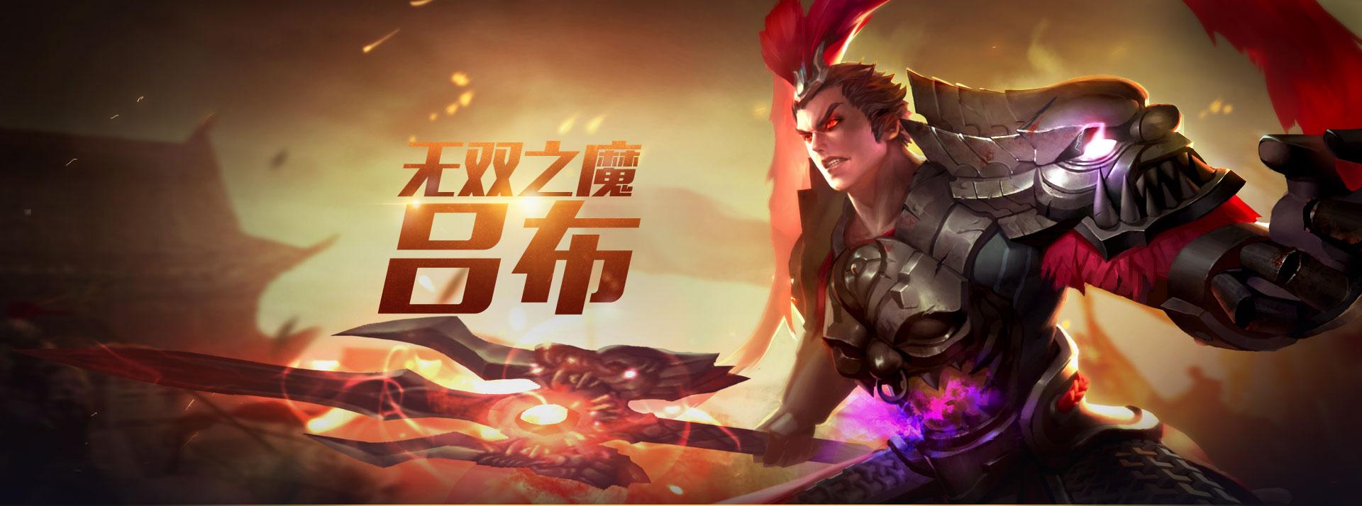 第2弹《王者荣耀英雄皮肤CG》竞技游戏73