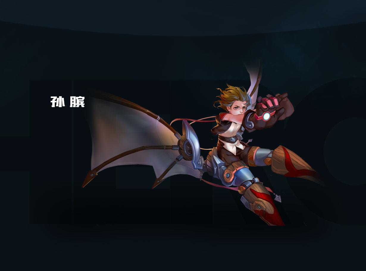 第2弹《王者荣耀英雄皮肤CG》竞技游戏29