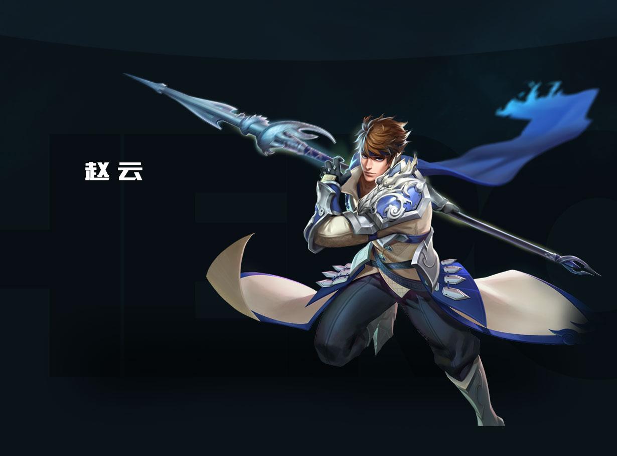 第2弹《王者荣耀英雄皮肤CG》竞技游戏40