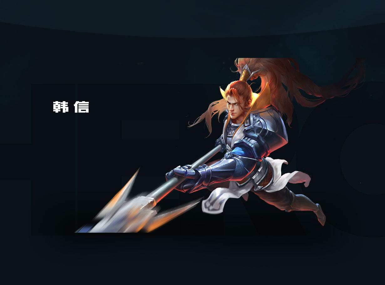 第2弹《王者荣耀英雄皮肤CG》竞技游戏15