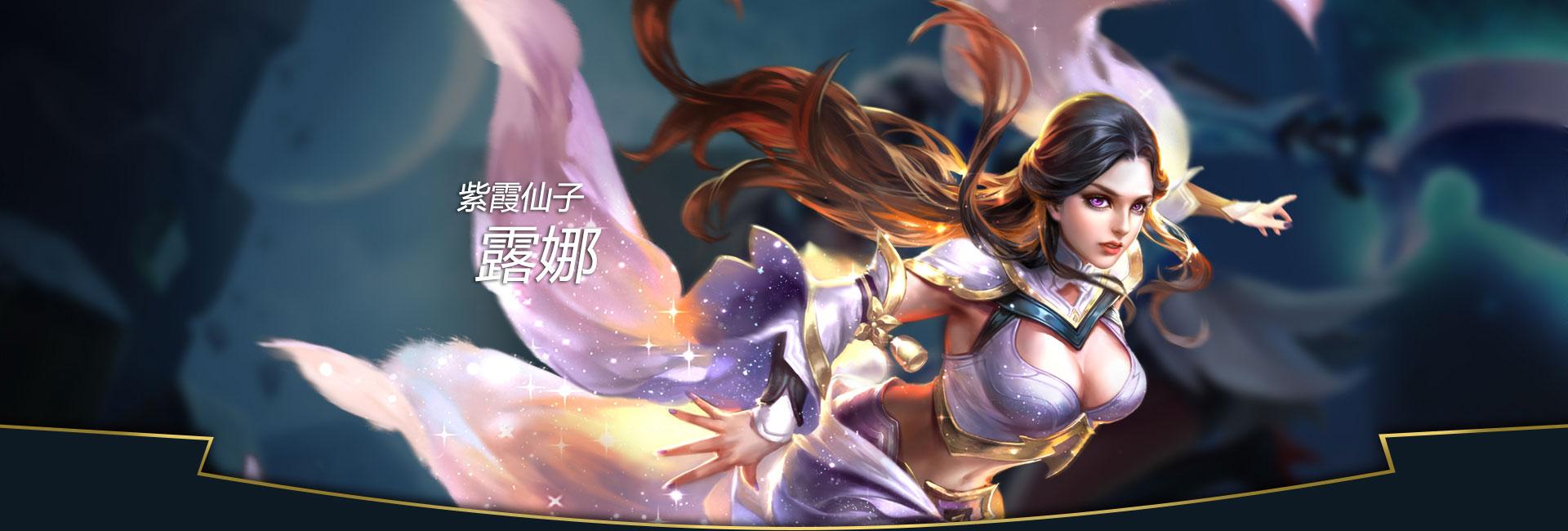 第2弹《王者荣耀英雄皮肤CG》竞技游戏71