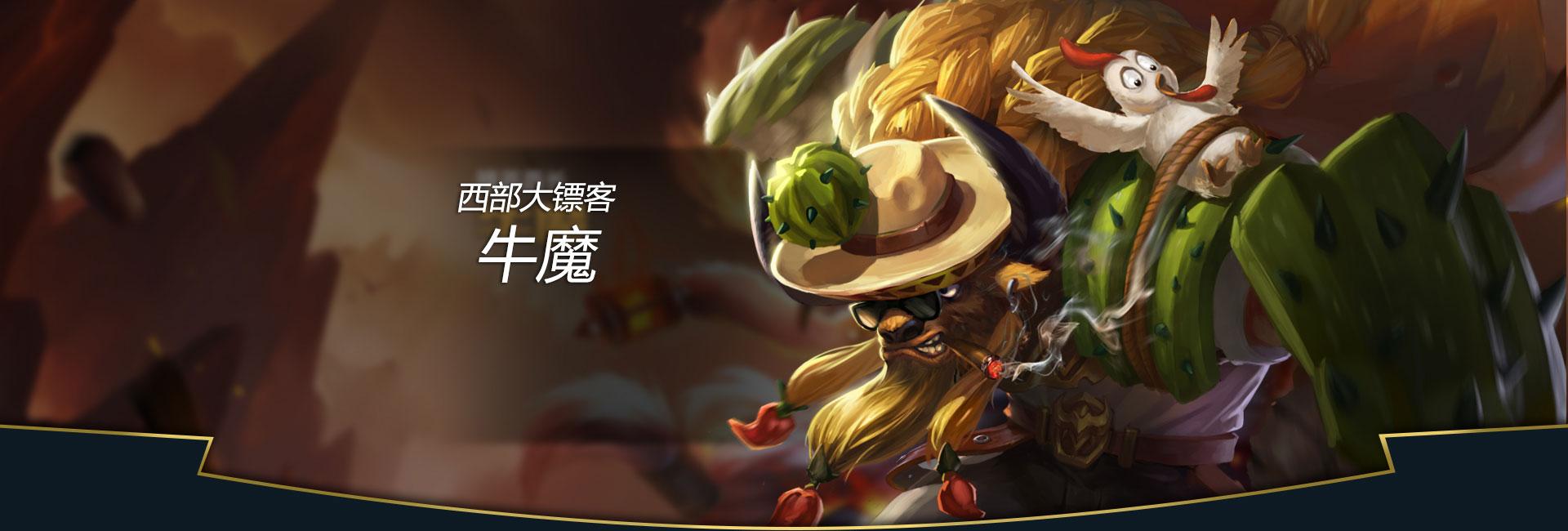 第2弹《王者荣耀英雄皮肤CG》竞技游戏125