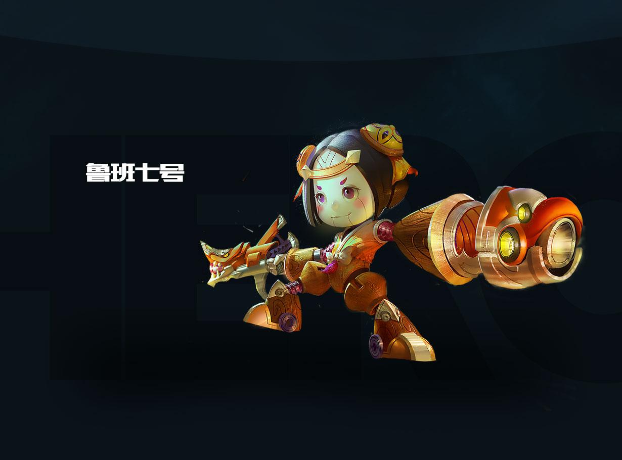 第2弹《王者荣耀英雄皮肤CG》竞技游戏23