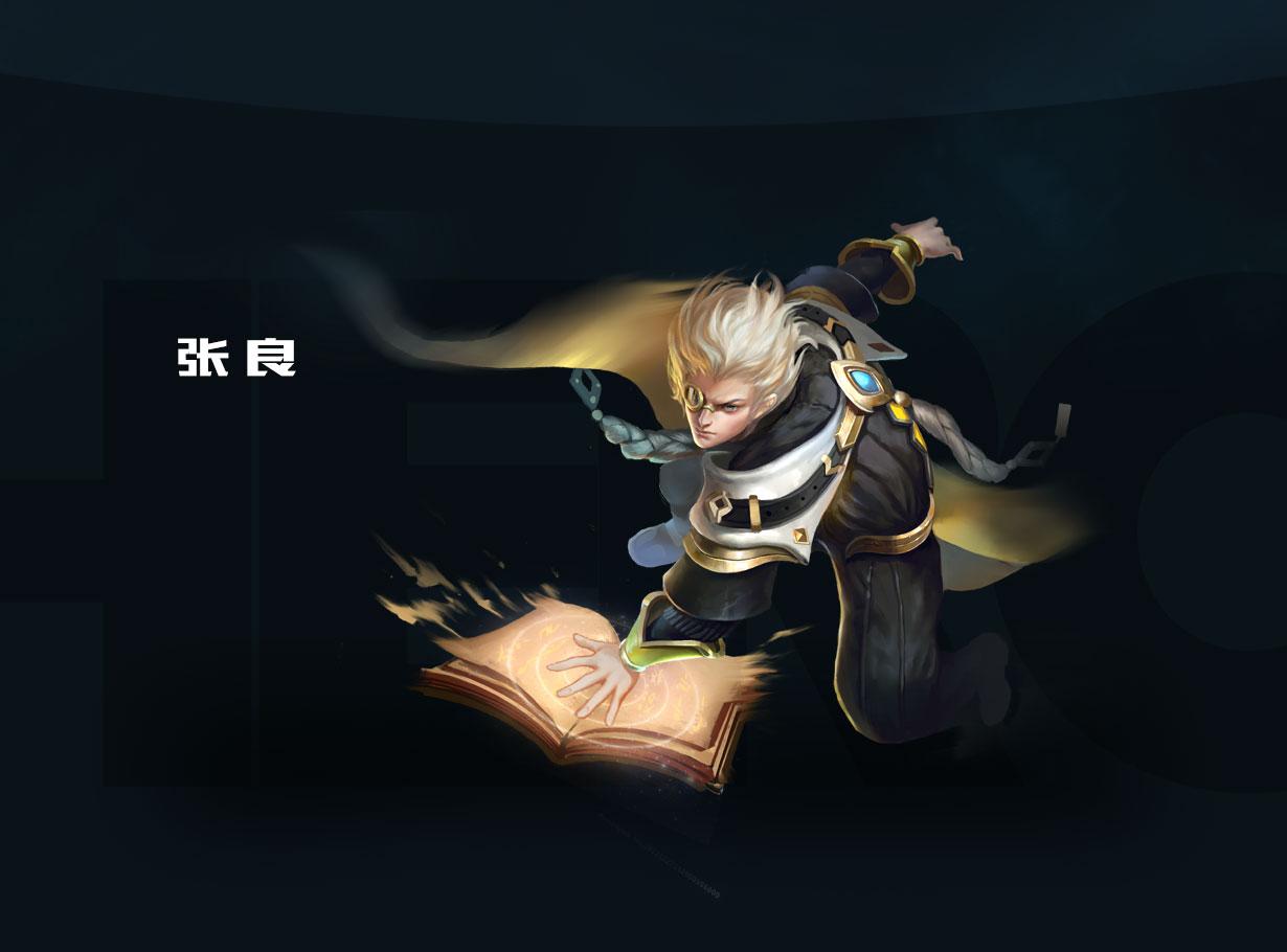 第2弹《王者荣耀英雄皮肤CG》竞技游戏39