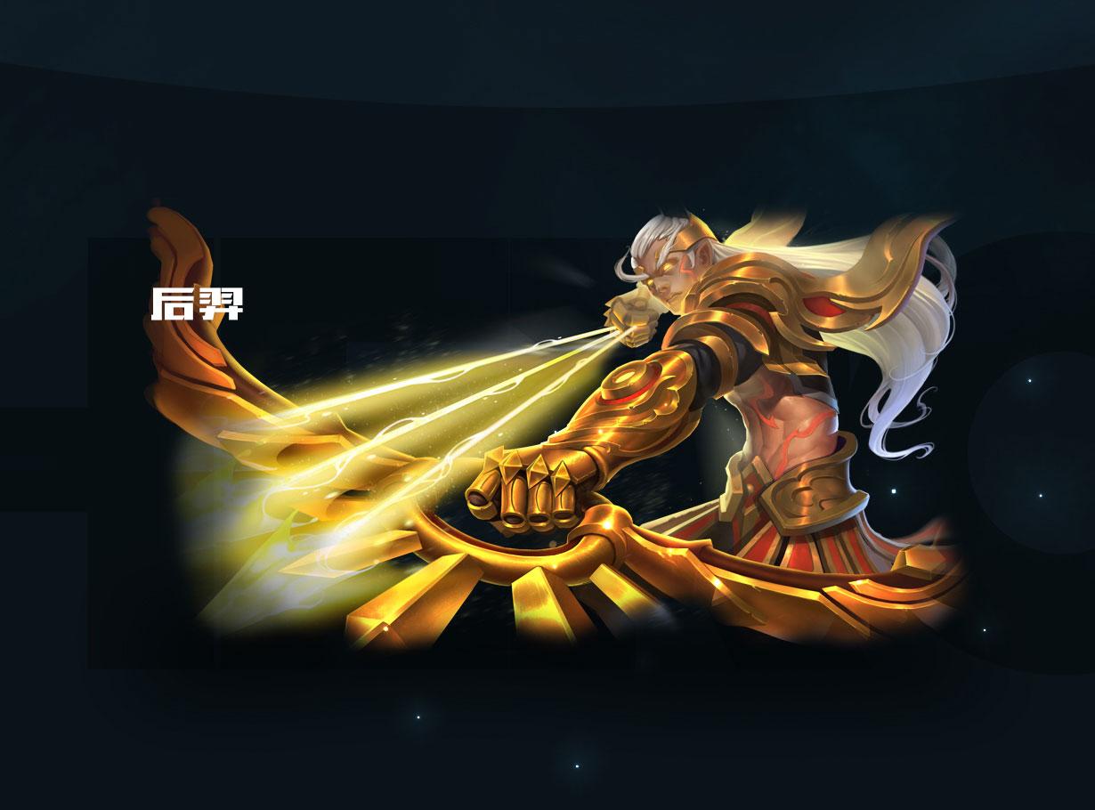 第2弹《王者荣耀英雄皮肤CG》竞技游戏16