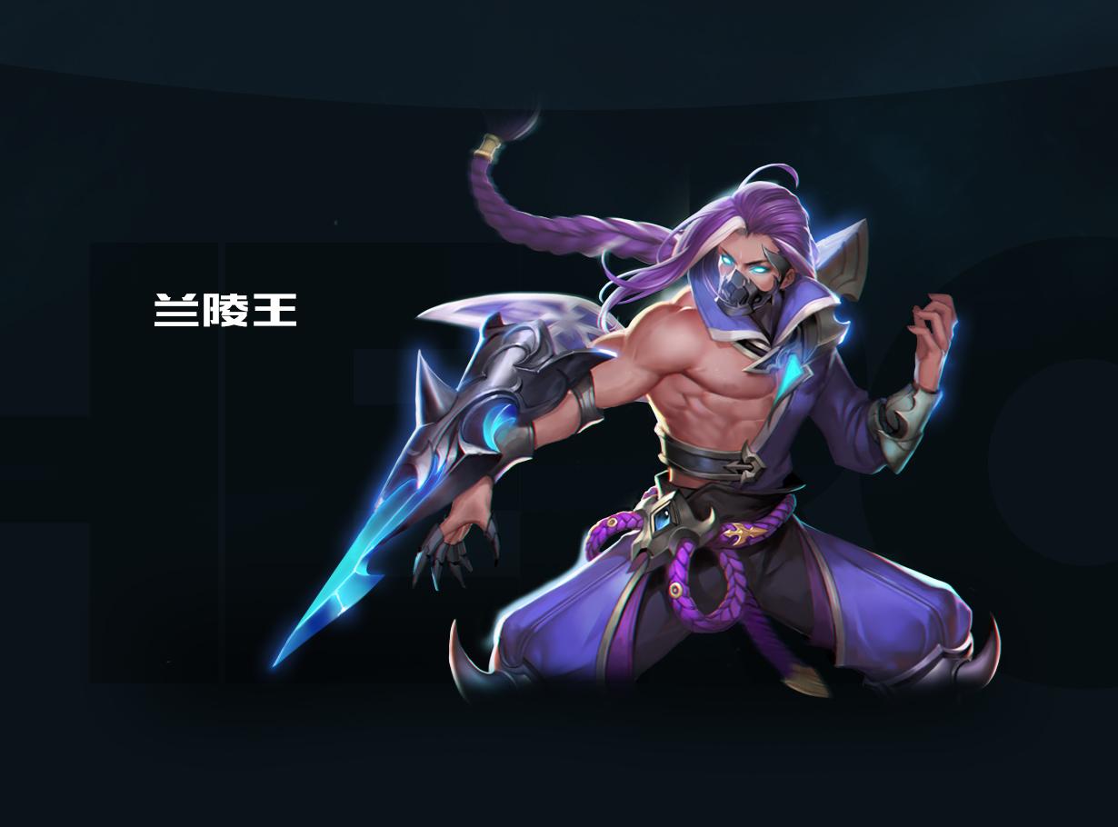第2弹《王者荣耀英雄皮肤CG》竞技游戏46