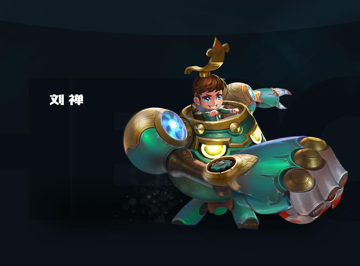 第2弹《王者荣耀英雄皮肤CG》竞技游戏22