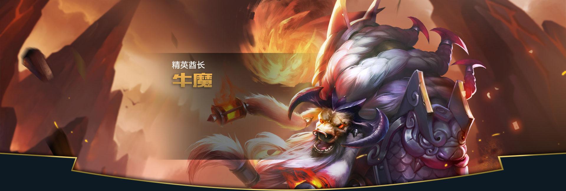 第2弹《王者荣耀英雄皮肤CG》竞技游戏124