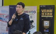 HTC Vive葛云山:VIVEPORT内容数据分享 运营活动商业模式及平台入驻详解