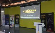 VR小报:Viveport、Pico、爱奇艺VR三大平台最新策略分享