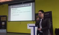 维京互动COO刘源:VR游戏上线Steam、Oculus平台及海外发行注意事项经验分享