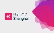 Unite 2017 Google 软件工程师:用Daydream和Tango探索VR和AR世界