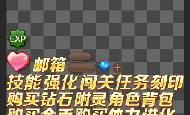 [分享干货晒技术]Unity 手游内存优化分享